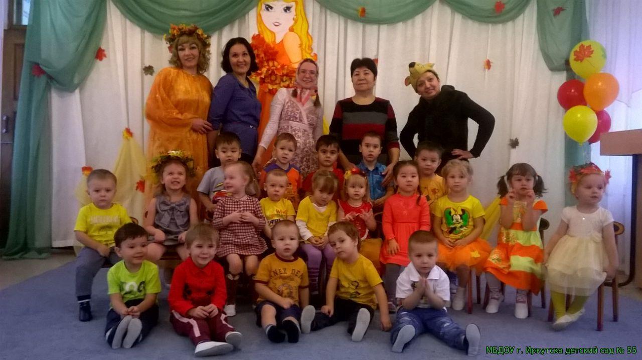 Очередь в детский сад иркутск 2018 как посмотреть